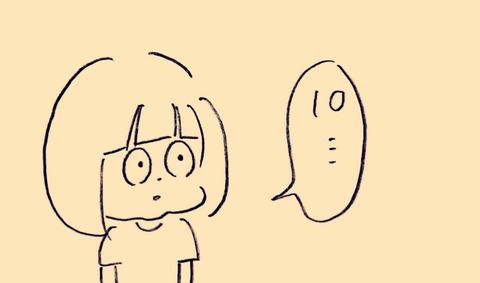 IMG_2440 (1)
