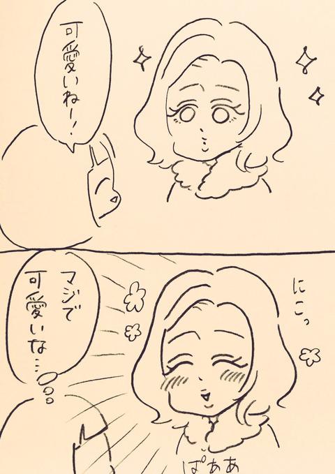 IMG_3130 (1)