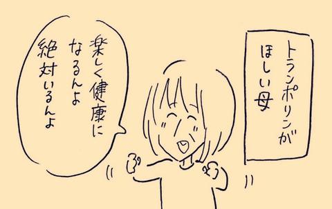IMG_3824