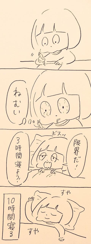 IMG_2240