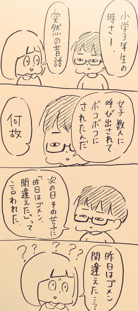 IMG_2783