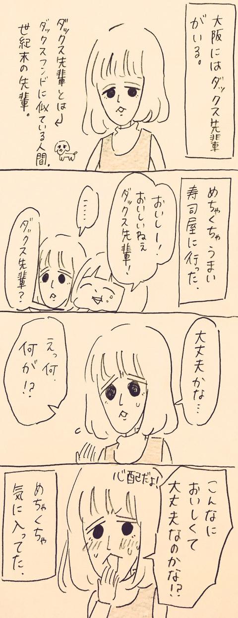 IMG_1198