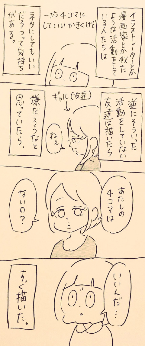 IMG_9695