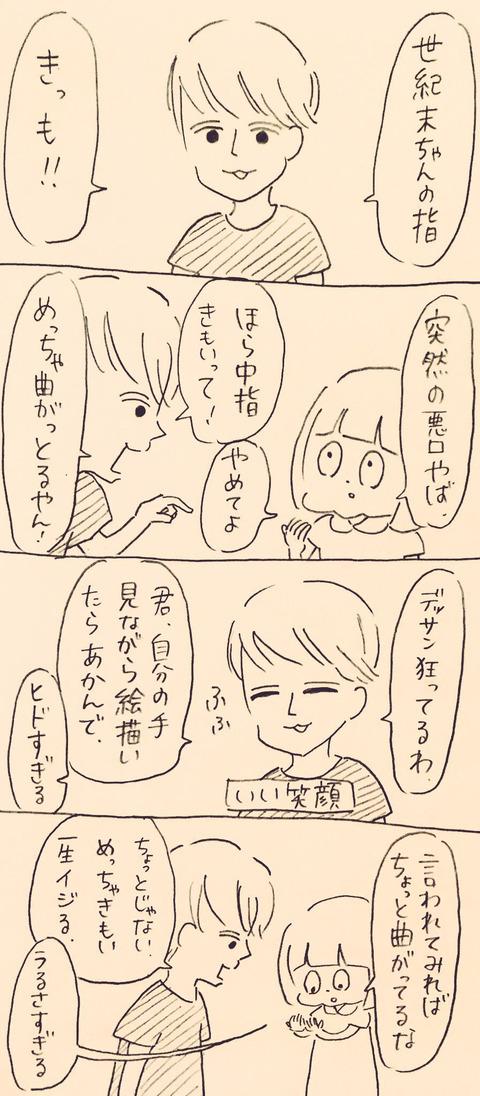 IMG_9309