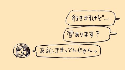IMG_8173