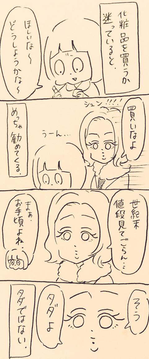 IMG_3128 (1)
