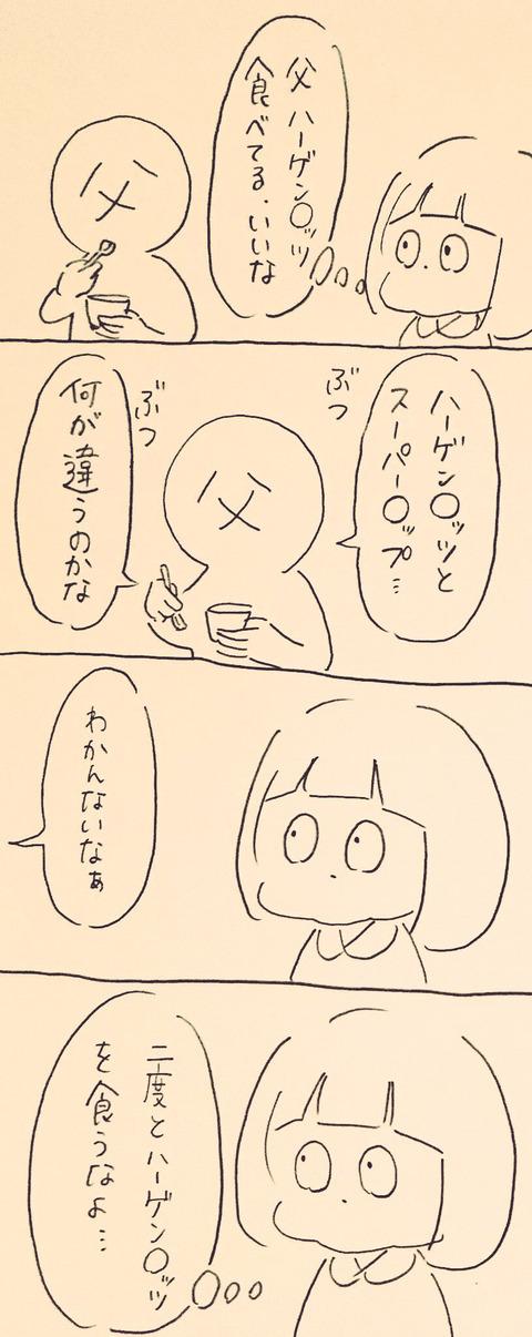 IMG_9365