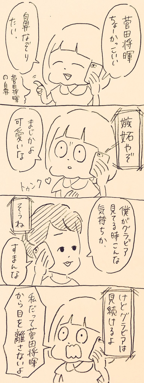 IMG_0617