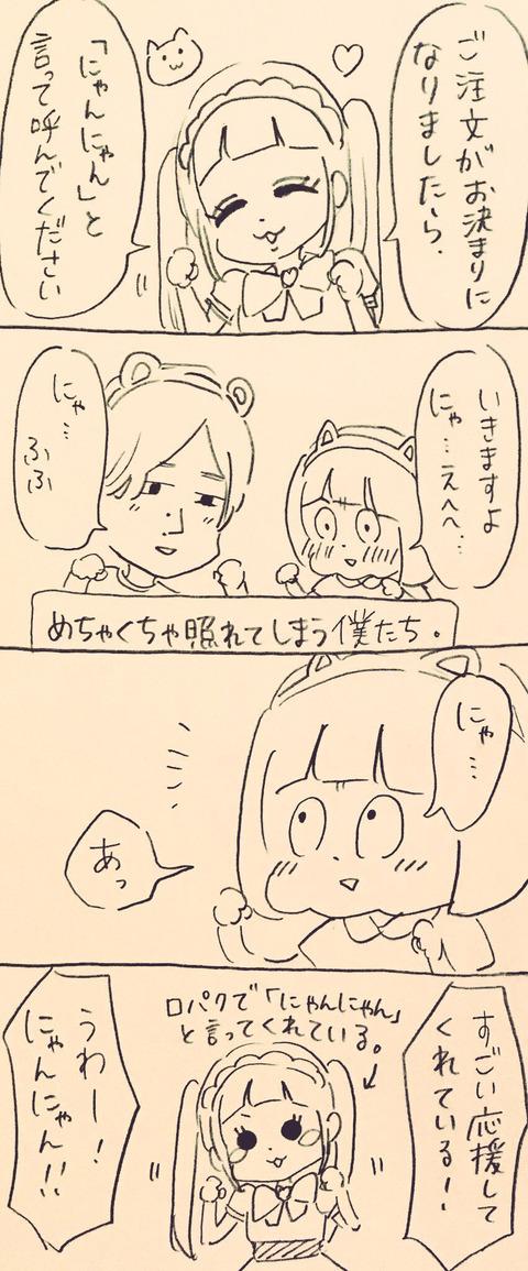 IMG_0231 (1)