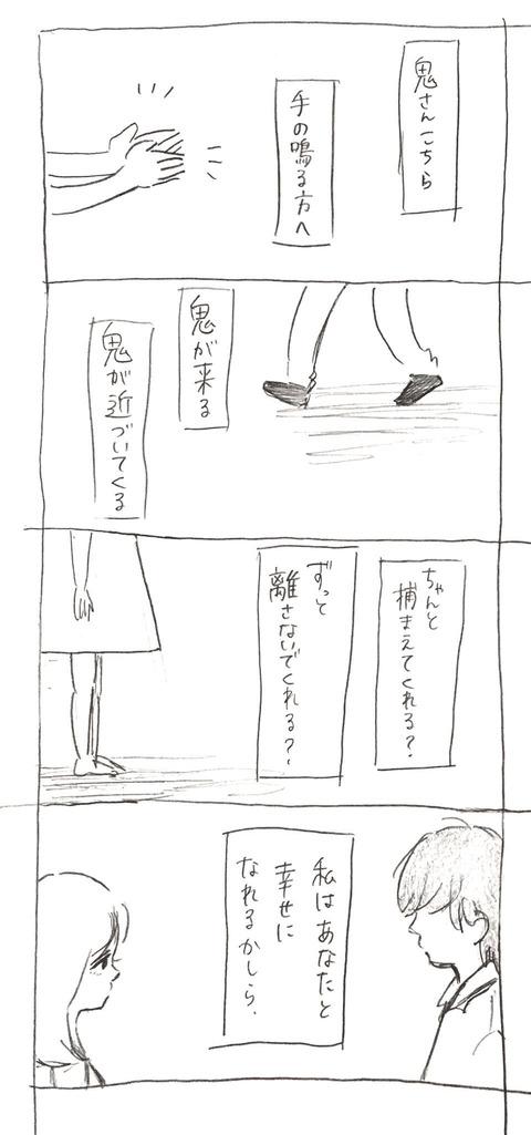 IMG_9768