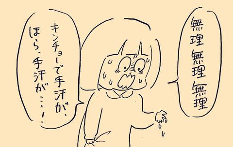 IMG_6789