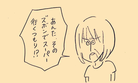 IMG_2433 (1)