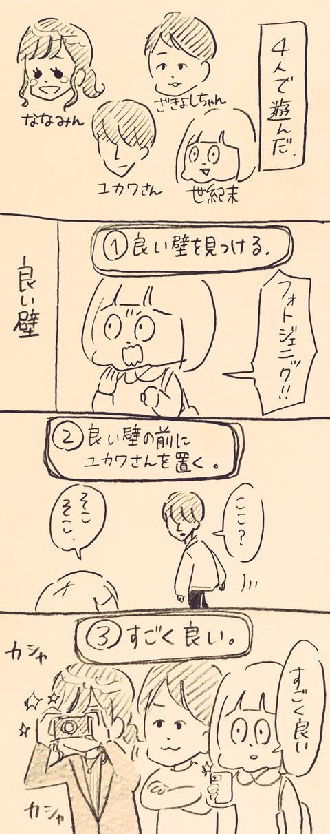 IMG_3042