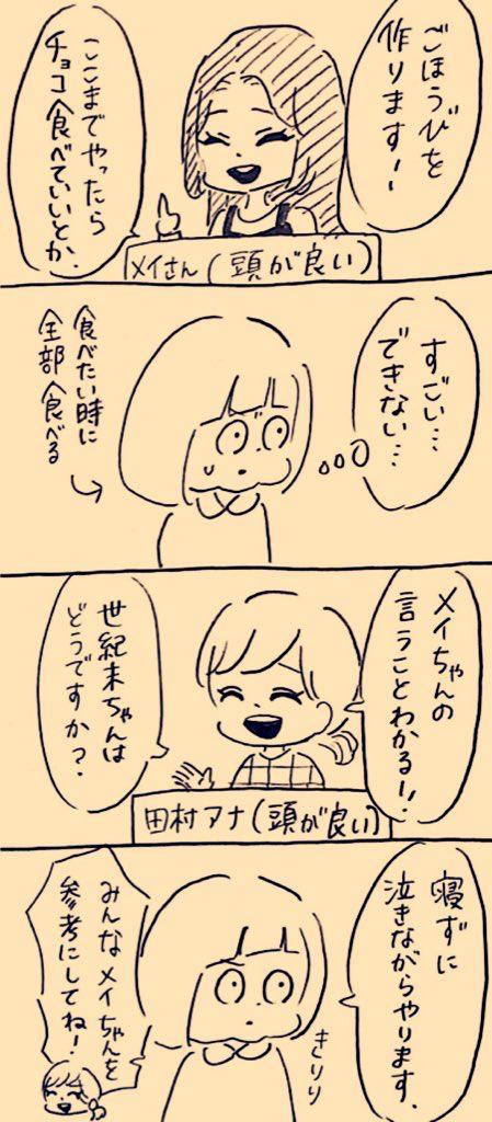 IMG_0996 (1)