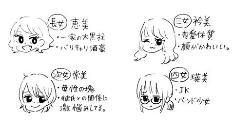 IMG_0202 (1)