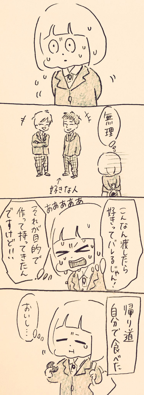 IMG_3927
