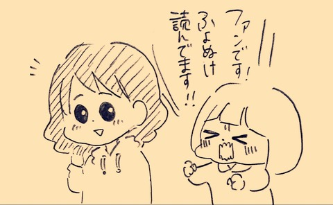IMG_2910
