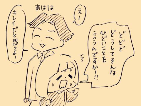 IMG_6723