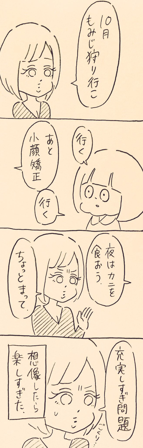 IMG_1278