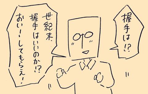 IMG_6788