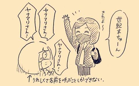 IMG_7324