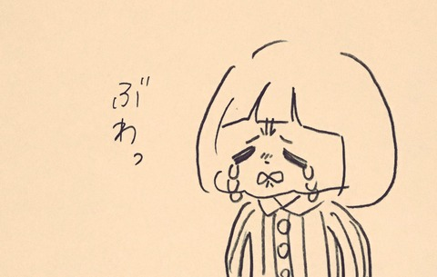 IMG_2154