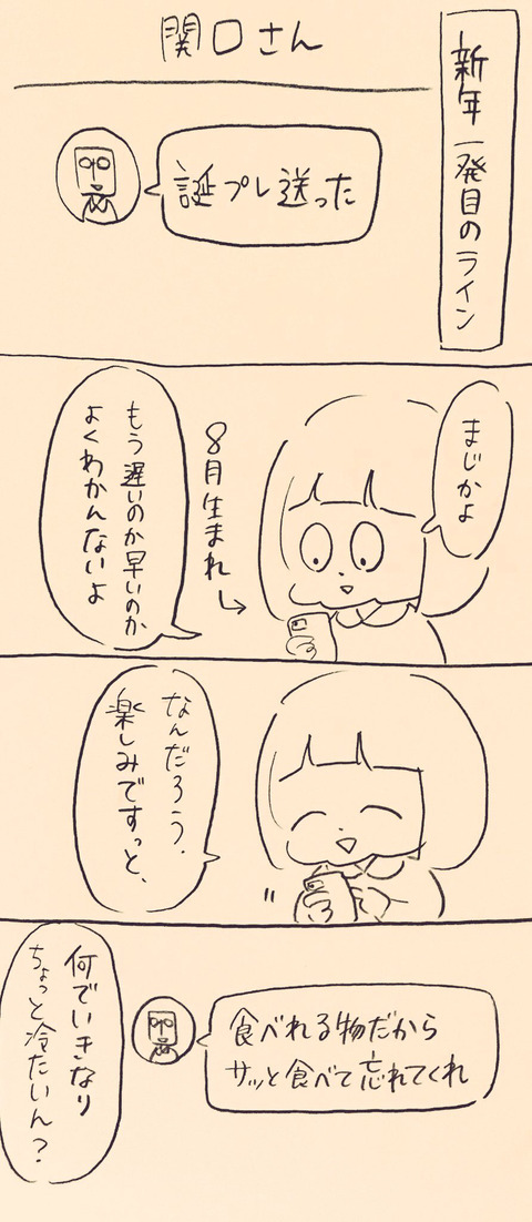 IMG_3383