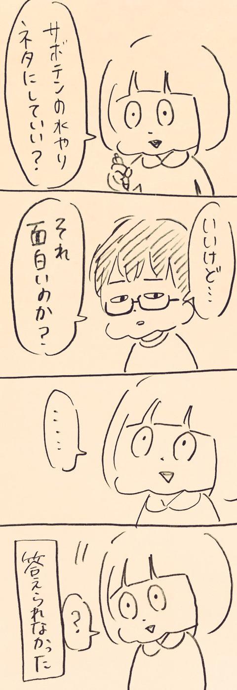 IMG_2410