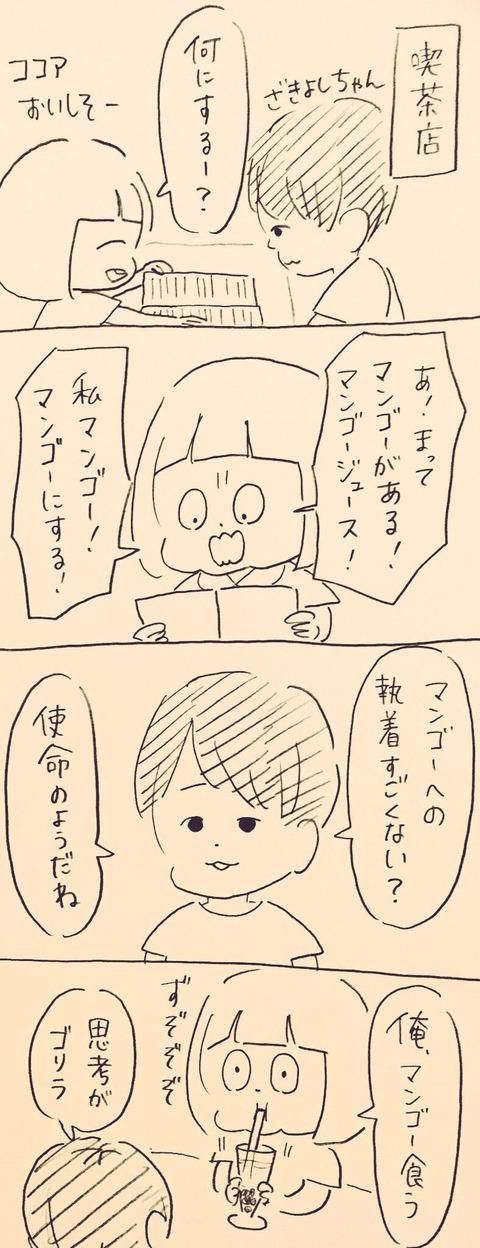 IMG_9882