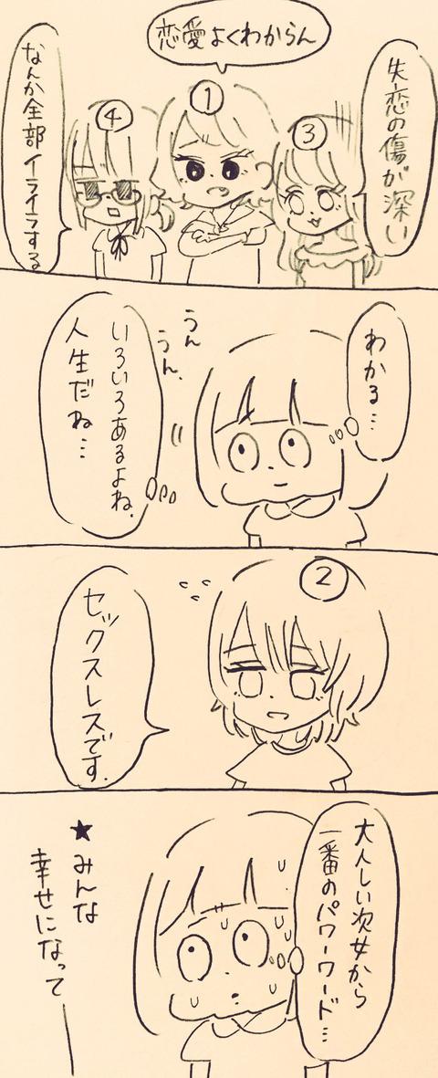 IMG_0206