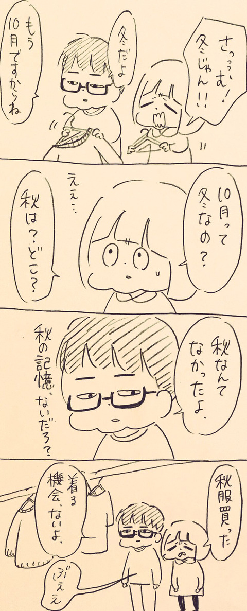 IMG_0751