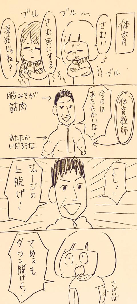 IMG_2274