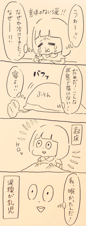 IMG_0887