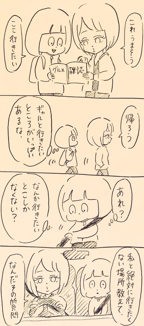 IMG_2258