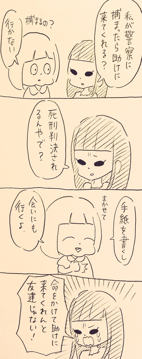 IMG_0389