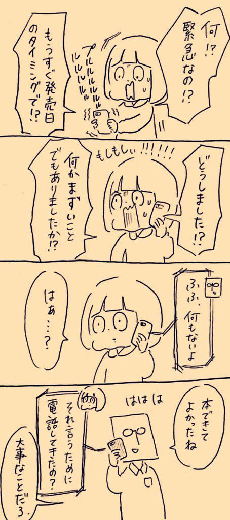 IMG_7894