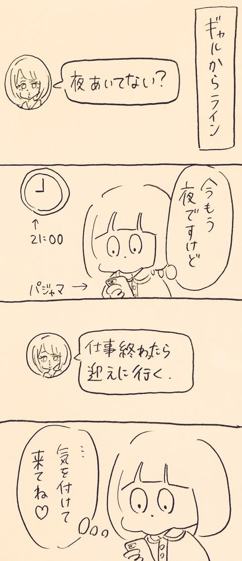 IMG_2433