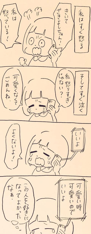 IMG_0458