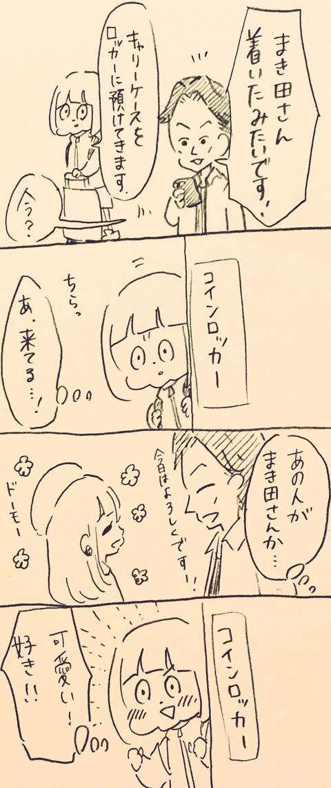 IMG_5553