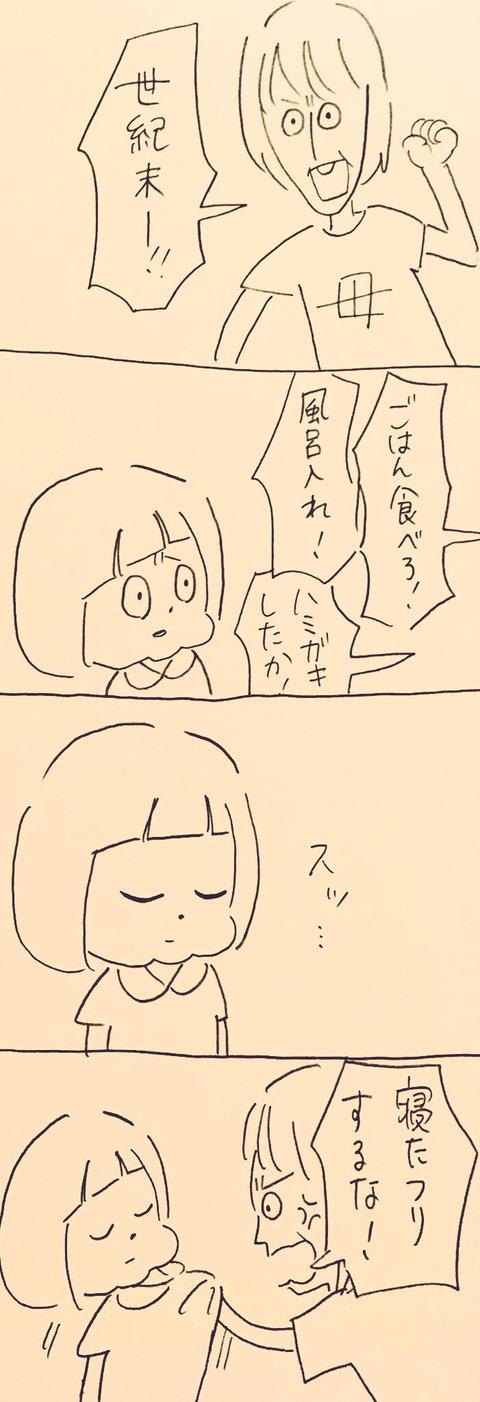 IMG_0391