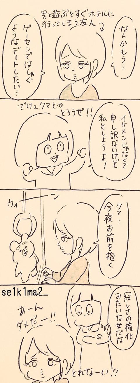 IMG_9691