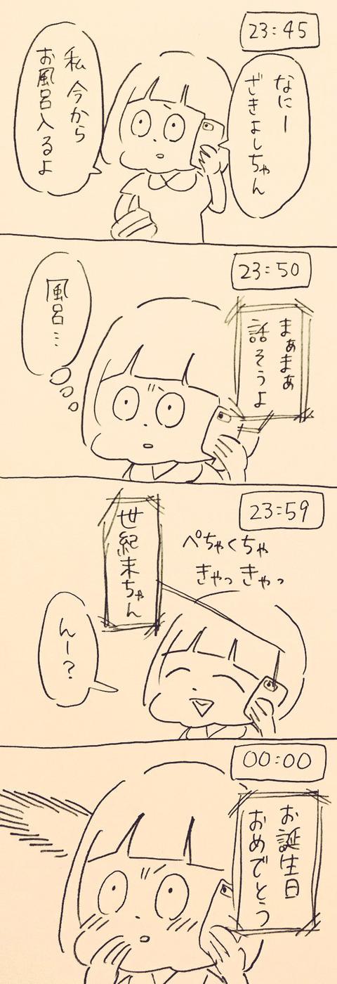IMG_9976