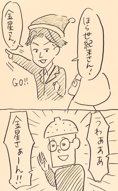 IMG_2989