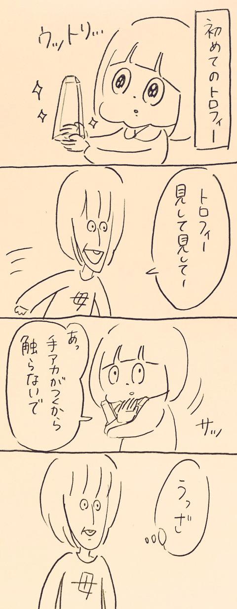 IMG_2639