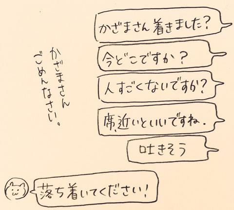 IMG_6376