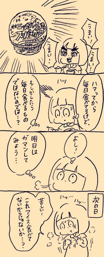 IMG_8897
