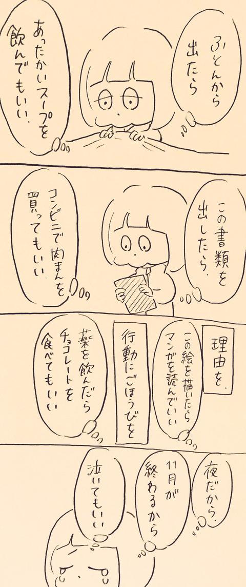 IMG_2628