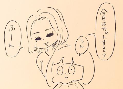 IMG_8987 (1)