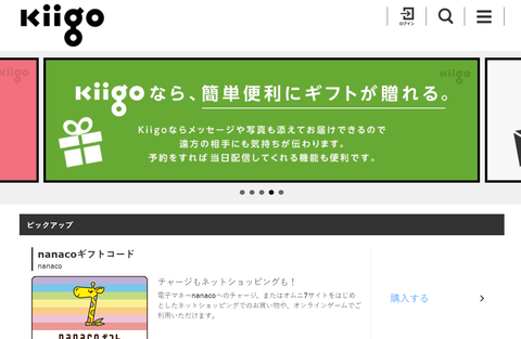 Kiigo_00