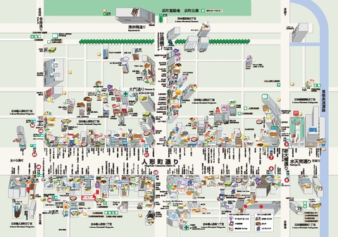 人形町マップ